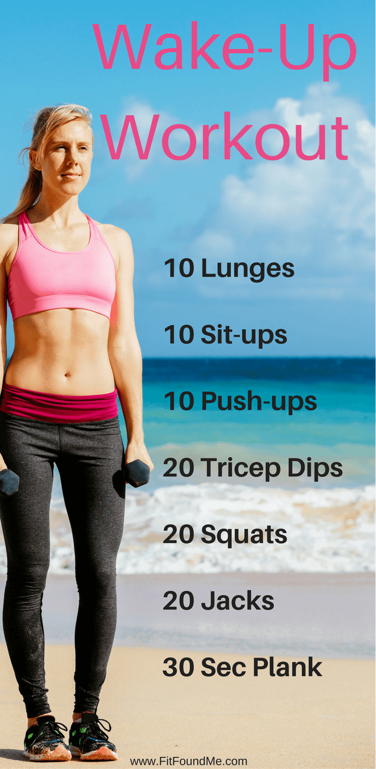 metabolism boost wake up workout